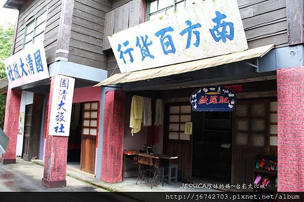 台南白河台影文化城 (28)