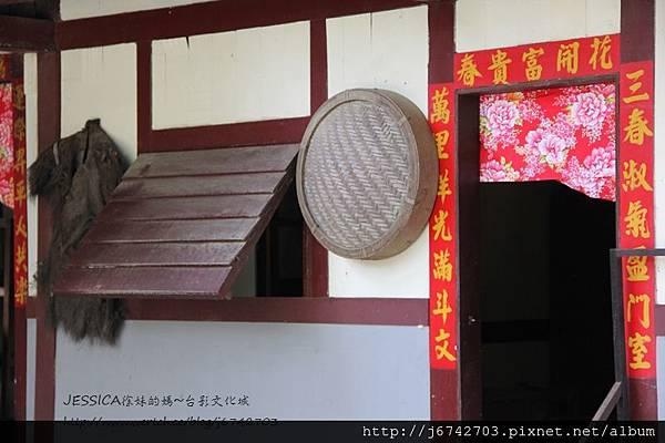 台南白河台影文化城 (44)