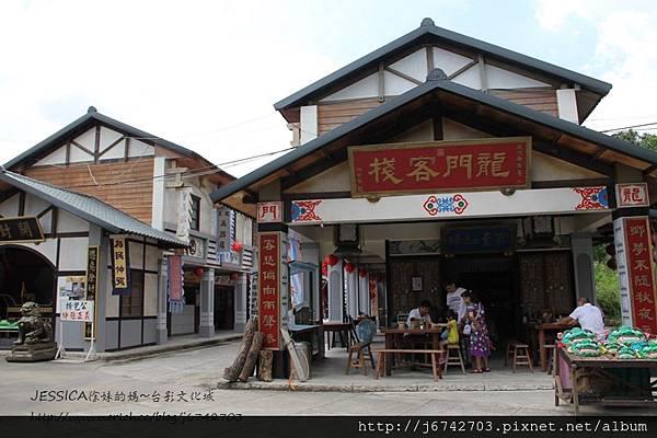 台南白河台影文化城 (52)