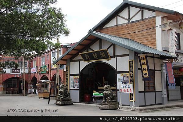 台南白河台影文化城 (53)