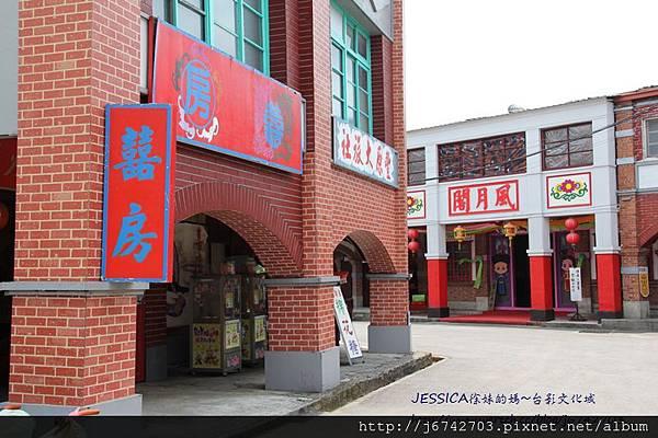 台南白河台影文化城 (74)