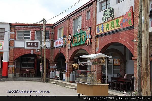 台南白河台影文化城 (75)