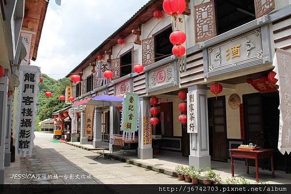 台南白河台影文化城 (78)