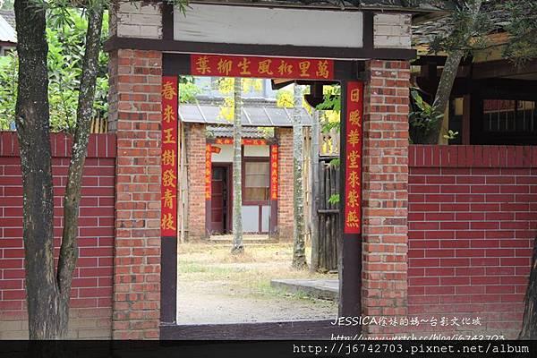 台南白河台影文化城 (80)