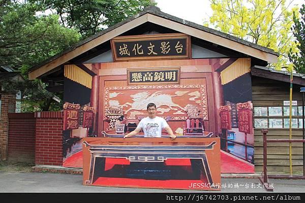 台南白河台影文化城 (82)