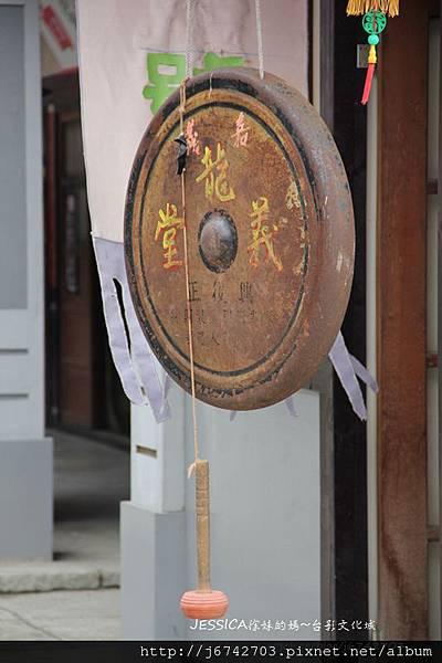 台南白河台影文化城 (102)