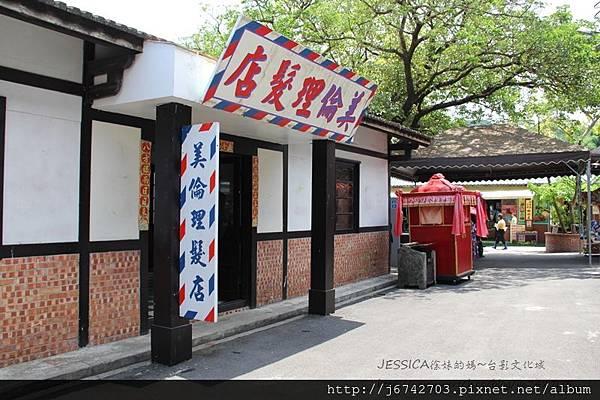 台南白河台影文化城 (115)