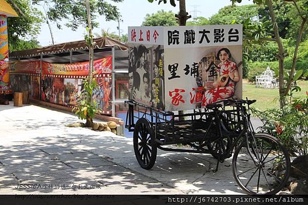 台南白河台影文化城 (123)