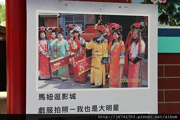 台南白河台影文化城 (125)
