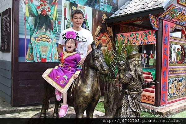 台南白河台影文化城 (148)