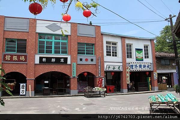 台南白河台影文化城 (178)
