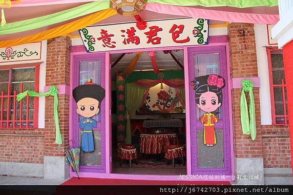 台南白河台影文化城 (180)