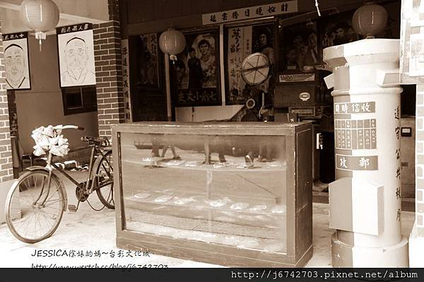 台南白河台影文化城 (184)