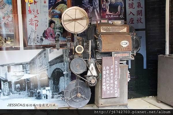 台南白河台影文化城 (185)