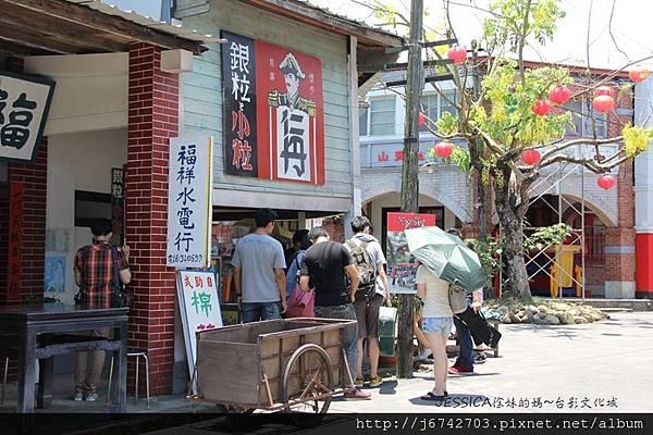 台南白河台影文化城 (188)