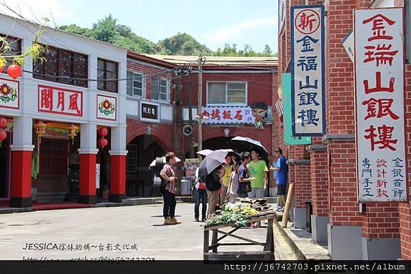 台南白河台影文化城 (190)