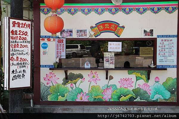 台南白河台影文化城 (207)