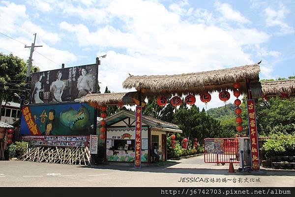 台南白河台影文化城 (209)