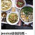 JESSICA津愛甲電子書櫃