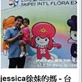 台北電子書
