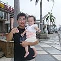 200810.3高雄漁人碼頭 663 (6)