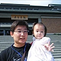 200810.19法鼓山 127 (14)