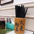 2009.2.28大慶麵店