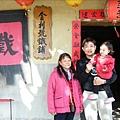2009.126.年出一台灣民俗村 (12)