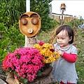 2009.2.28科博館植物園 (35)