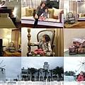 香格里拉渡假飯店