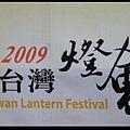 2009.2. 842