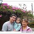 2009.3.21奮起湖 (28)