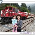 2009.3.21奮起湖 (23)