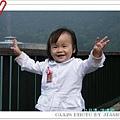 2009.3.28 日月潭之旅 (132)