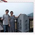 2009.3.28 日月潭之旅 (98)