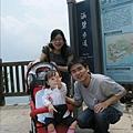 2009.3.28 日月潭之旅 (16)