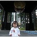 2009.3.28 日月潭之旅 (40)