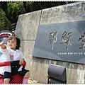 2009.3.28 日月潭之旅 (21)