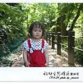 徐妹1Y10M福田賞桐(15)
