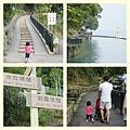 水社親水步道4