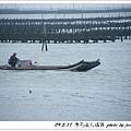東石漁人碼頭~2