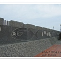 東石漁人碼頭~8
