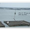 東石漁人碼頭~6