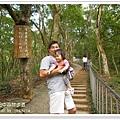 田中森林步道 (13)
