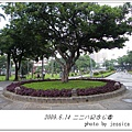 二二八紀念公園 (25)