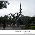 二二八紀念公園 (26)