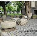 國立臺灣博物館 (3)