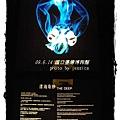 國立臺灣博物館 (35)