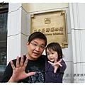 國立臺灣博物館 (7)