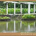 植物園 (89)